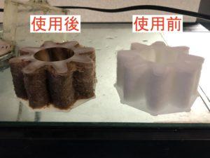 水作エイト使用前使用後