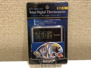 カメ 水温計