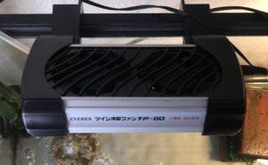 カメ水槽用の扇風機 EVERESツイン冷却ファン